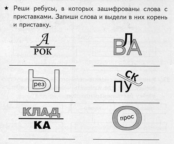 Власенков русский язык ГДЗ 10